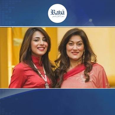 اداکارہ اشنا شاہ کی بہن و اداکارہ نے ساجدشاہ سے شادی کرلی ۔۔