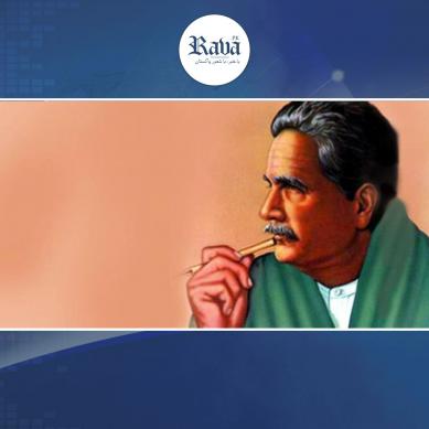 حکیم الامت علامہ ڈاکٹر محمد اقبال کا یوم وفات آج منایا جارہا ہے۔