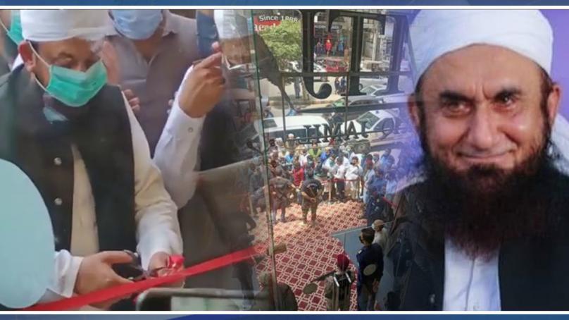 مولانا طارق جمیل کے اسٹور ایم ٹی جے کا کراچی میں افتتاح۔۔