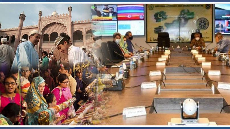 گھر رہو محفوظ رہو: این سی او سی  نے عید الفطر کی تعطیلات کا اعلان کردیا