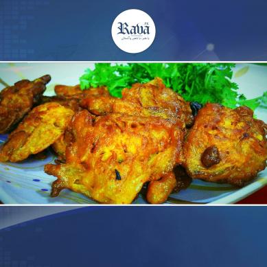 رمضان پکوان: آج افطار میں بنائیں لذیذ جھینگے پکوڑے ۔۔