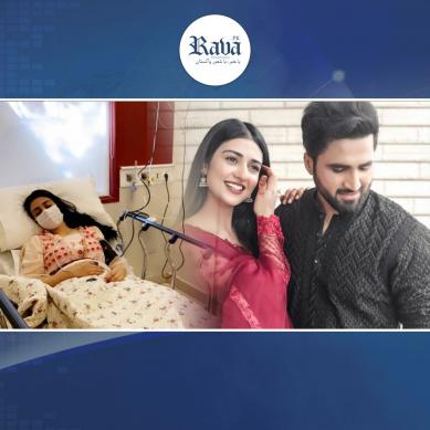 اداکارہ سارہ خان ہسپتال میں داخل۔۔۔ مگر کیوں ؟؟