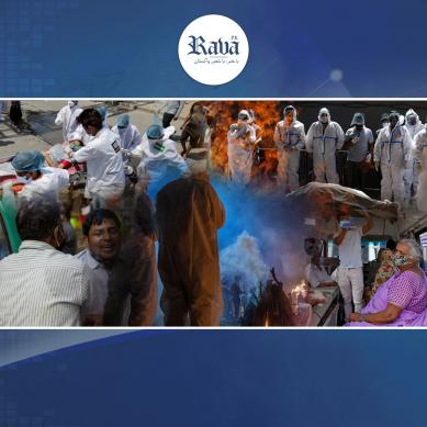بھارت میں کورونا کے وار: یہ قیامت نہیں تو کیا ہے ۔۔؟؟