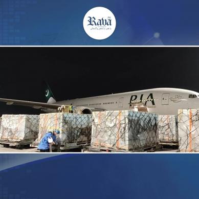 پی آ ئی اے کا خصوصی طیارہ ویکسین لے کر پاکستان پہنچ گیا ۔۔
