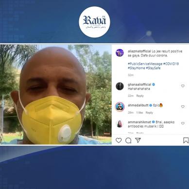 کوویڈ ٹیسٹ مثبت : گلوکار علی عظمت کورونا وائرس پر برس پڑے