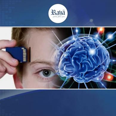 brain chip 389x389