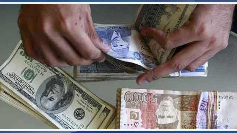 ڈالر کی اونچی اڑان کو بریک لگ گئے، 22 ماہ کی کم ترین سطح پر