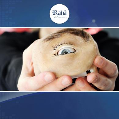 حیران کن ایجاد ، انسانی آنکھ جیسا پراسرار آئی کیم