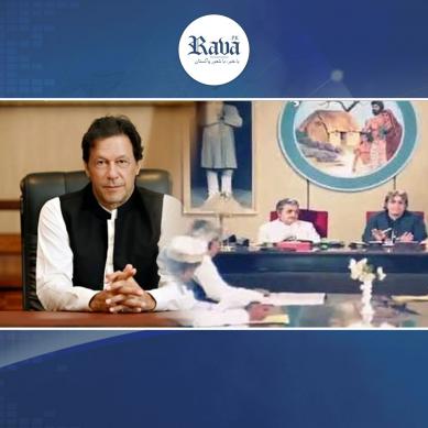 بالی ووڈ فلم کا کلپ: وزیراعظم عمران خان نے پوسٹ ڈیلیٹ کیوں کی؟