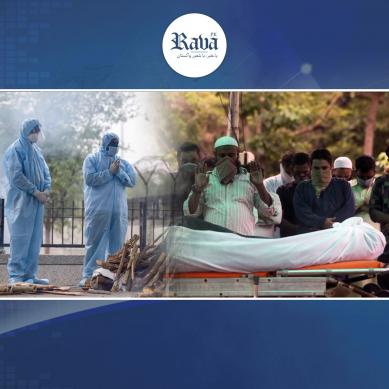 کوویڈ19: بھارت میں لاشوں کا انبار،حالات خراب کیسے ہوئے؟؟