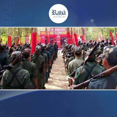 نکسل باغی : سیکولر ملک بھارتی فوج کے لیے قہر