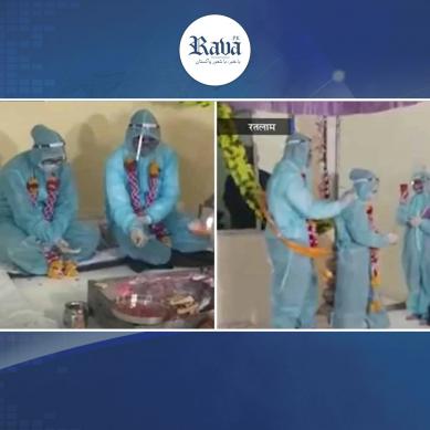 بھارت : کورنا کی سنگین صورتحال دوران انوکھی شادی کے چرچے