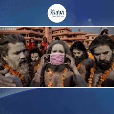 بھارت: کورونا کے سائے تلے کمبھ میلہ،دو لاکھ سے زائد کیسز
