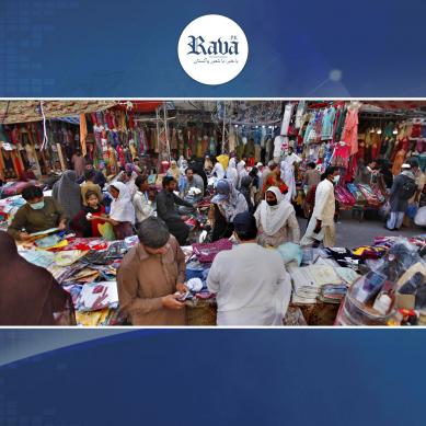کراچی میں کاروباری مراکز کب بند رہیں گے؟؟