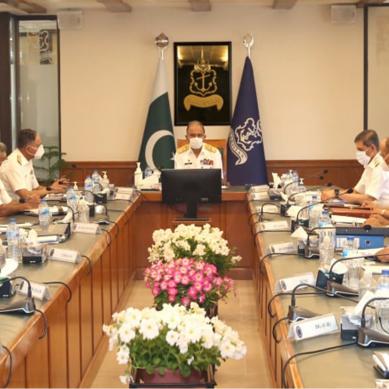 پاک بحریہ کی کمانڈ اینڈ اسٹاف کانفرنس نیول ہیڈ کوارٹرز، اسلام آباد میں اختتام پذیر