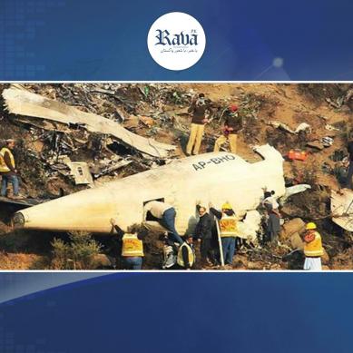 حویلیاں طیارہ حادثہ: پی آئی اے سابق افسر کی جانب سے سرکاری رپورٹ چیلنج