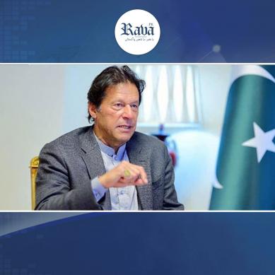 مدینے کی ریاست میں حکمرانوں نے محلات نہیں بنائے:وزیراعظم عمران خان