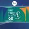 پی ایس ایل 6 ڈرافٹنگ: کونسا کھلاڑی کس ٹیم کا حصہ؟فیصلہ ہوگیا
