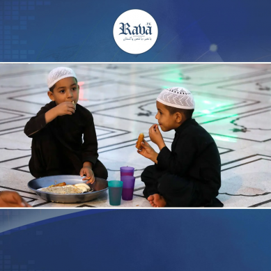 دنیا بھر میں مسلمان رمضان کیسے مناتے ہیں؟