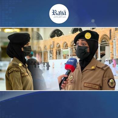 پہلی بار مسجد الحرام میں خواتین سیکیورٹی اہلکار تعینات کے چرچے