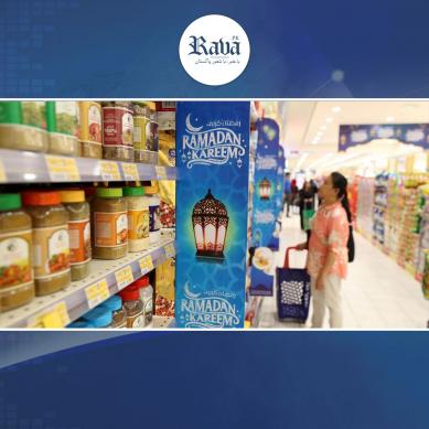 رمضان : پاکستان میں مہنگائی ، دیگر ممالک میں سستے پیکج