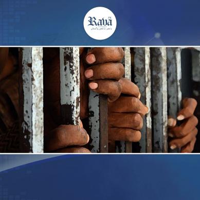 سندھ حکومت کا جیل میں قیدیوں کے لیے اہم اعلان