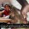 لاکھوں افراد بھوک کے دہانے پر عالمی لیڈران سے مدد کی اپیل