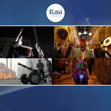 رمضان المبارک : مختلف ممالک میں مخلتف روایات کے ساتھ