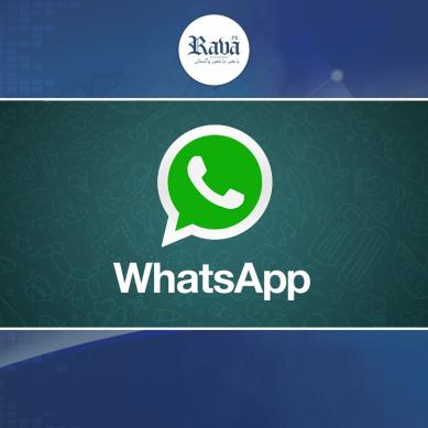 رمضان المبارک : واٹس ایپ کے نئے فیچر میں ایسا کیا؟؟