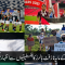 دنیا کے مایہ ناز فٹ بالرز کا فلسطینیوں سے اظہار یکجہتی