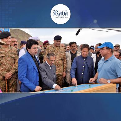 وزیراعظم عمران خان آج مہمند ڈیم کی سائٹ کا دورہ کریں گے