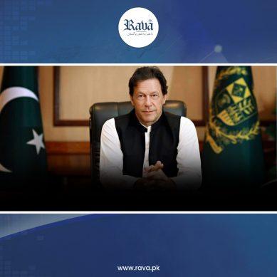 imran khan 389x389
