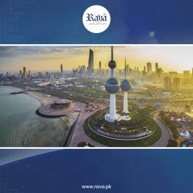 kuwait1 389x389