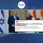 مان نہ مان میں تیرا مہمان ،اسرائیل کی حمایت پر بھی بھارت نظرانداز