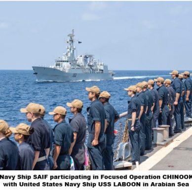 پی این ایس سیف کی امریکہ اور کینیڈا کے ساتھ بحری مشقوں میں شرکت