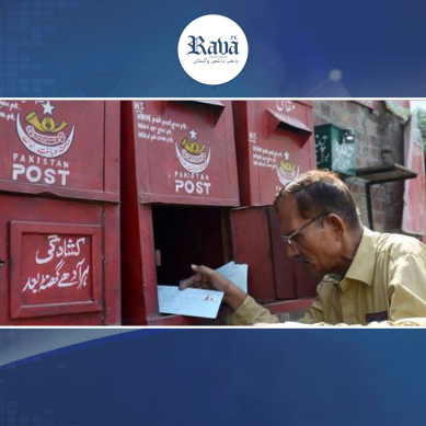 پاکستان پوسٹ کا ڈیجیٹل فرنچائز منصوبہ کامیابی سے جاری