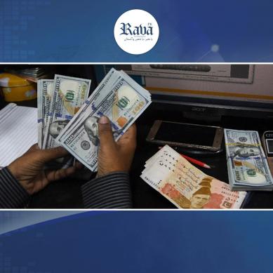 پاکستان غیرملکی قرضوں کے بوجھ تلے مزید دب گیا