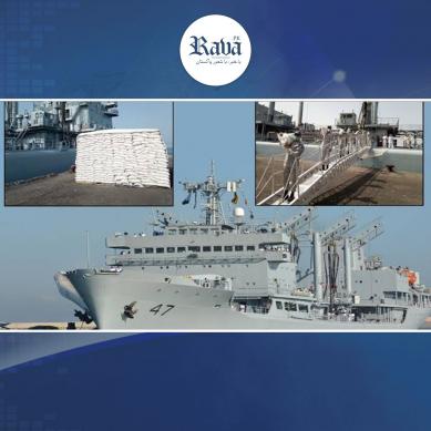 پاک بحریہ کا امدادی مشن اور پاکستان کی افریقی ممالک کے ساتھ تعلقات