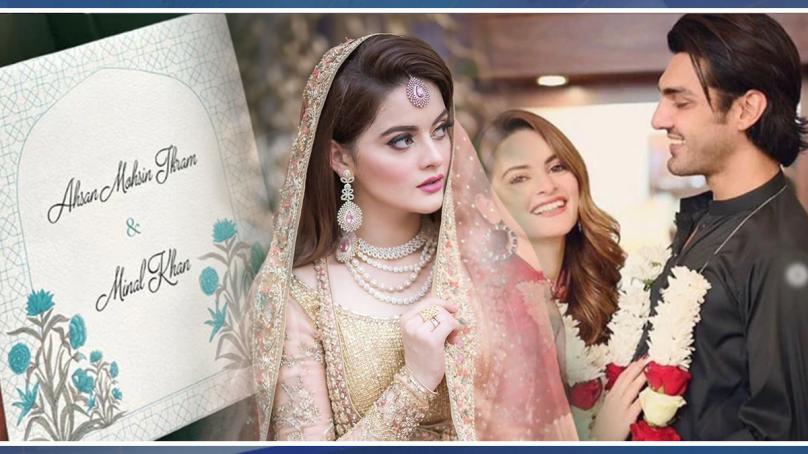 اداکارہ منال خان کی شادی۔۔کارڈ سوشل میڈیا پر وائرل