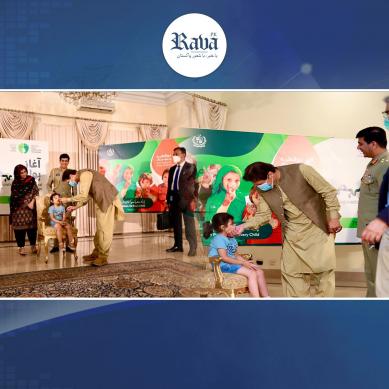 وزیر اعظم عمران خان نے قومی پولیو مہم کا آغاز کردیا ۔۔