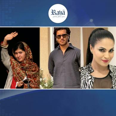 ملالہ کے بیان پر فنکار برادری بھی بھڑک اٹھی ۔۔سوشل میڈیا پر نئی بحث۔۔