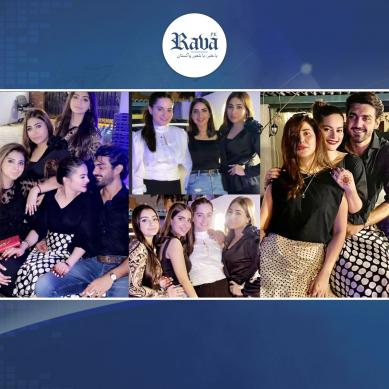 اداکارہ منال خان کی منگنی پارٹی بنی شراب اور شباب کی نظر،ویڈیو وائرل۔۔