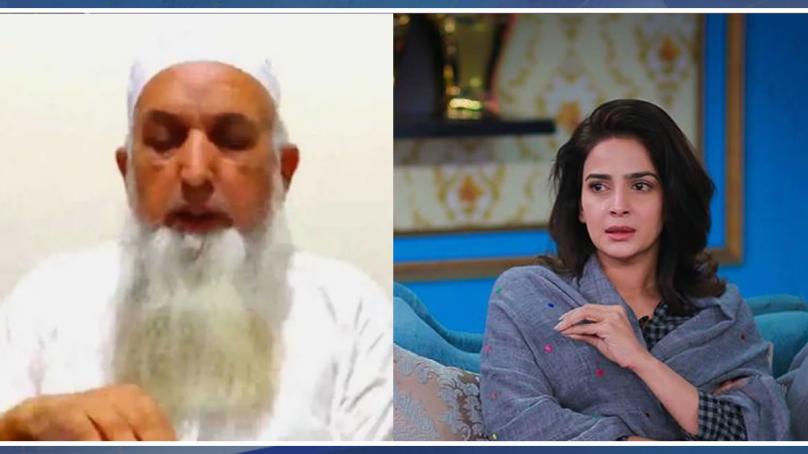 سوشل میڈیا ٹرینڈز: اداکارہ صبا قمر اور مولانا عزیزالرحمن میں کیا تعلق ہے؟؟