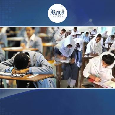 طلبا کے لیے خوشخبری:اختیاری مضامین میں اب کوئی فیل نہیں ہوگا