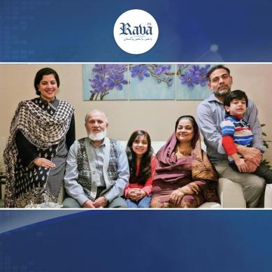 ایک اور مسلمان خاندان اسلامو فوبیا کی بھینٹ چڑھ گیا