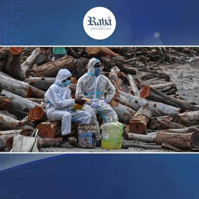 بھارت میں کورونا کا قہر برقرار ، ایک دن میں ریکارڈ ہلاکتیں