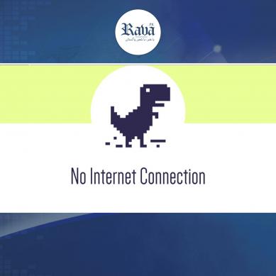 انٹرنیٹ کا بڑا بریک ڈاؤن: متعددغیرملکی ویب سائٹس متاثر