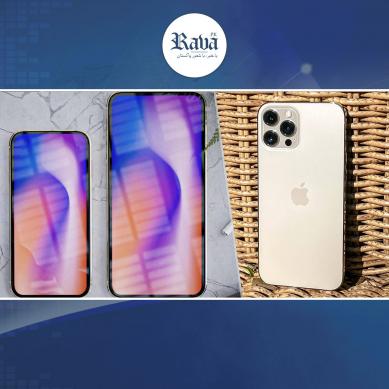 آئی فون 13 ایپل کا سب سے موٹا فون ہوگا؟؟؟؟