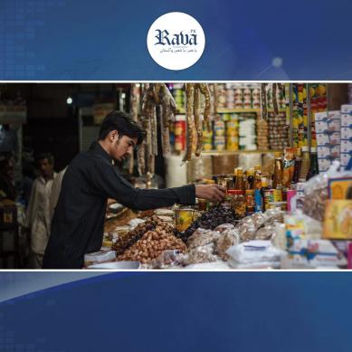 karachi market 389x389
