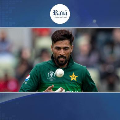 محمد عامر کی عالمی کرکٹ میں واپسی، سوشل میڈیا پر تبصروں کا سلسلہ شروع